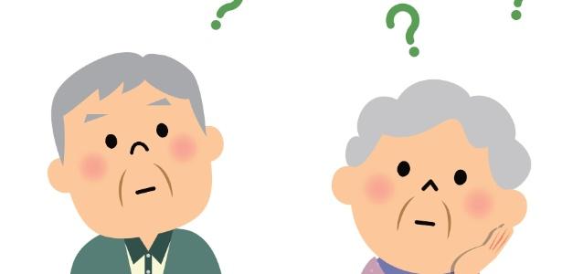 previdencia-reforma-da-previdencia-casal-de-idosos-em-duvida-poupanca-aposentados-aposentadoria-guardar-dinheiro-economia-1481823466868_615x300